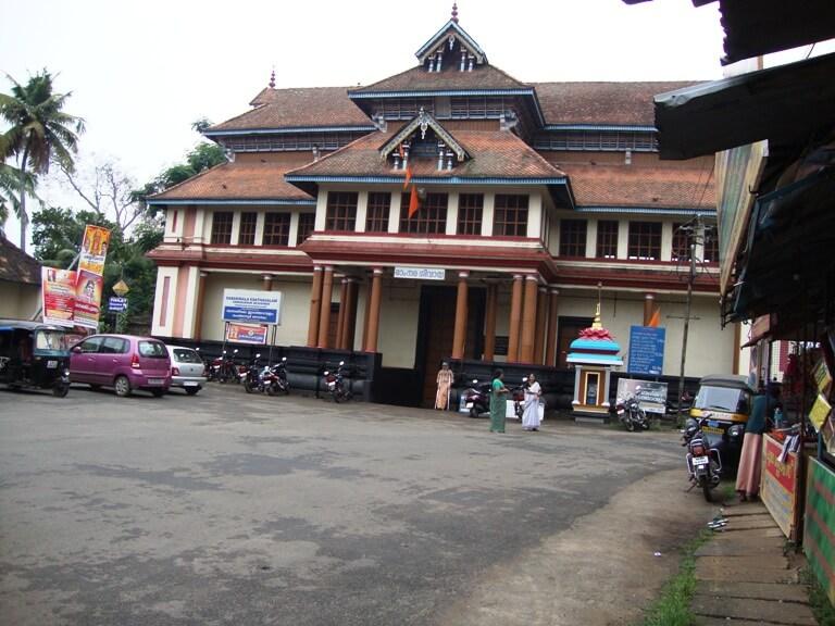 Mahadeva Temple Chengannur